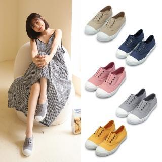 【FUFA Shoes 富發牌】素面懶人鬆緊休閒鞋-深藍 1A43  FUFA Shoes 富發牌