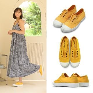 【FUFA Shoes 富發牌】素面懶人鬆緊休閒鞋-黃 1A43評價推薦  FUFA Shoes 富發牌