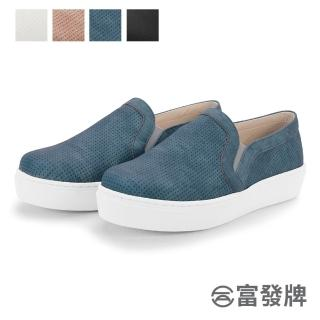 【FUFA Shoes 富發牌】日系素色便鞋-牛仔藍 FR31  FUFA Shoes 富發牌