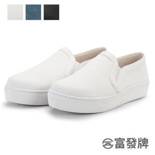 【FUFA Shoes 富發牌】日系素色便鞋-白 FR31  FUFA Shoes 富發牌