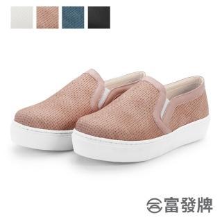 【FUFA Shoes 富發牌】日系素色便鞋-粉 FR31折扣推薦  FUFA Shoes 富發牌