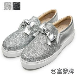 【FUFA Shoes 富發牌】閃亮金蔥蝶結懶人鞋-銀 1BD30  FUFA Shoes 富發牌