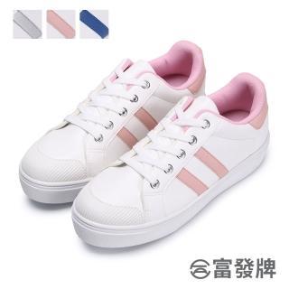 【FUFA Shoes 富發牌】撞色側雙線皮質休閒鞋-白粉 1CHC07折扣推薦  FUFA Shoes 富發牌