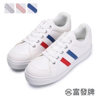 【FUFA Shoes 富發牌】撞色側雙線皮質休閒鞋-紅藍 1CHC07  FUFA Shoes 富發牌