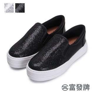 【FUFA Shoes 富發牌】細緻璀璨黑白厚底懶人鞋-黑 1BE63折扣推薦  FUFA Shoes 富發牌