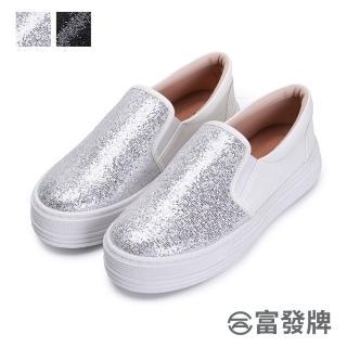 【FUFA Shoes 富發牌】細緻璀璨黑白厚底懶人鞋-白 1BE63好評推薦  FUFA Shoes 富發牌