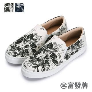 【FUFA Shoes 富發牌】復刻水墨印花便鞋-白 1BD43  FUFA Shoes 富發牌