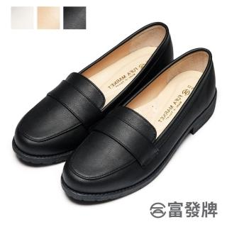 【FUFA Shoes 富發牌】典雅英倫風氣質樂福鞋-黑 1CT28  FUFA Shoes 富發牌