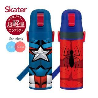 【Skater】不鏽鋼直飲保溫水壺470ml(復仇者聯盟)好評推薦  Skater
