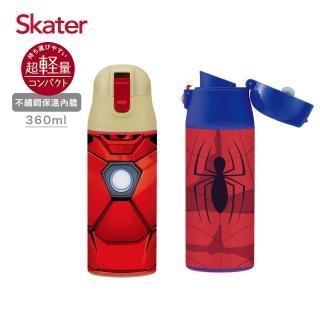 【Skater】直飲 不鏽鋼保溫瓶-360ml(復仇者聯盟) 推薦  Skater