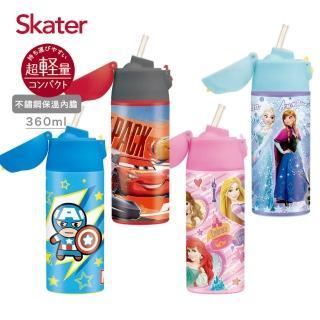 【Skater】不鏽鋼保溫吸管瓶360ml(迪士尼)  Skater
