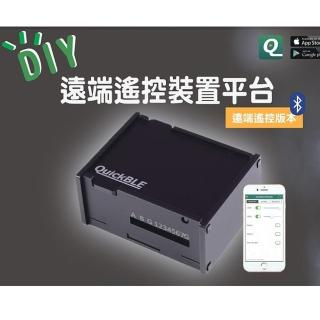 【QucikBLE】DIY遠端遙控裝置平台(手作、電器遠端遙控)好評推薦  QucikBLE