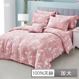 【Indian】100%純天絲雙人加大兩用被床包四件組-多款任選(床束加高35cm)  Indian