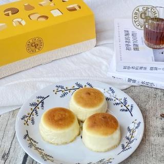 【超品起司烘焙工坊】半熟乳酪(2盒/12顆/起司控最愛)折扣推薦  超品起司烘焙工坊