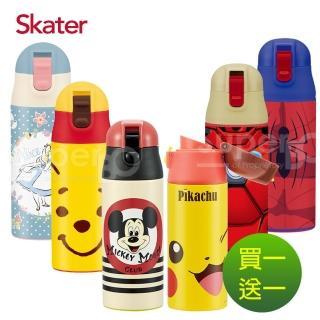 【Skater】直飲不鏽鋼保溫瓶-360ml(買一送一)  Skater