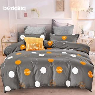 【BEDDING】活性印染-加大6尺雙人薄式床包枕套三件式-魔力圈圈 推薦  BEDDING