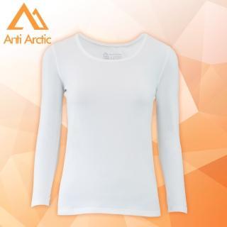【Anti Arctic】遠紅外線機能衣-女U領-白(遠紅外線)好評推薦  Anti Arctic