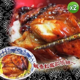 【老爸ㄟ廚房】小巧多片裝蒲燒魚腹排 2包組(350g±5%/10片/包)  老爸ㄟ廚房