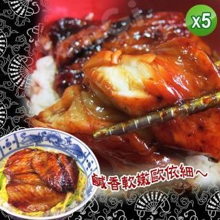 【老爸ㄟ廚房】小巧多片裝蒲燒魚腹排 5包組(350g±5%/10片/包) 推薦  老爸ㄟ廚房