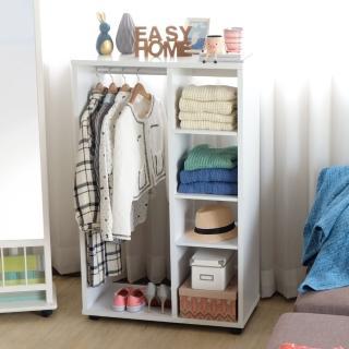 【EASY HOME】加厚開放式加厚收納衣櫃附收納盒(白色)  EASY HOME