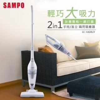 【SAMPO 聲寶】2in1手持/直立吸塵器 EC-HA08UY 推薦  SAMPO 聲寶