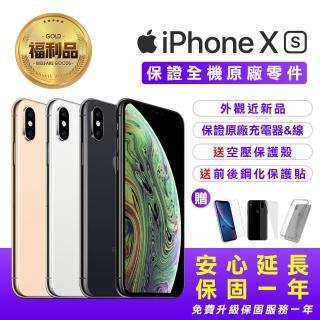 【Apple 蘋果】福利品 iPhone Xs 5.8吋六核心智慧型手機 512GB(全機原廠零件+近新品+保固一年)  Apple 蘋果