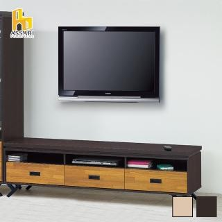 【ASSARI】集層木6尺電視櫃(寬180*深40*高53cm)  ASSARI