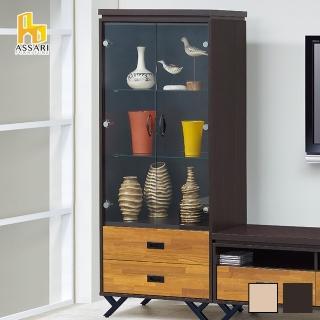 【ASSARI】集層木展示櫃(寬70*深40*高180cm) 推薦  ASSARI