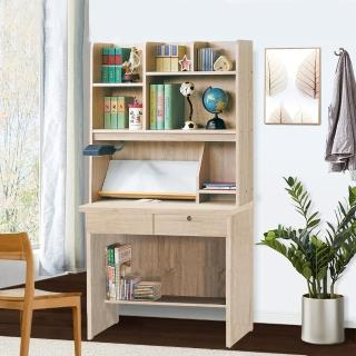 【ASSARI】卡特3尺木芯板書桌全組(寬90深58高166cm)  ASSARI