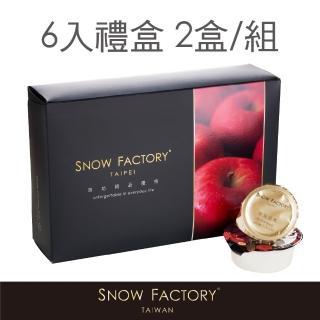 【雪坊優格】6入 鮮果優格禮盒 2盒/組 內含優格*6+果醬*6  雪坊優格