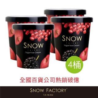 【雪坊優格】頂級手工 優格冰淇淋 4桶入品牌優惠  雪坊優格