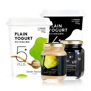 【雪坊優格】100%天然 純鮮乳優格*2桶 + 330元 法式果醬*2罐優惠推薦  雪坊優格