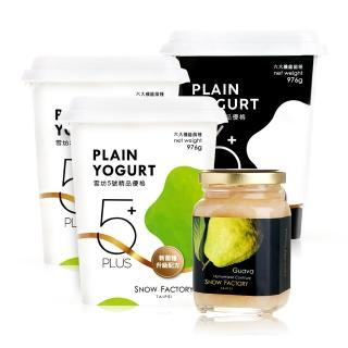 【雪坊優格】100%天然 純鮮乳優格*3桶 + 330元 法式果醬*1罐  雪坊優格