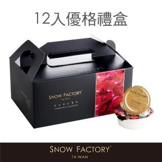 【雪坊優格】12入 鮮果優格禮盒 內含優格*12+果醬*12好評推薦  雪坊優格