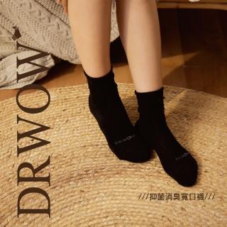 【DR. WOW】零痕肌抑菌消臭萊卡氣墊寬口襪男女款(單入)好評推薦  DR. WOW