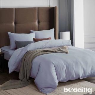 【BEDDING】3M專利+頂級天絲-素色系列-特大雙人薄床包+雙人兩用被套四件組-琥珀藍  BEDDING