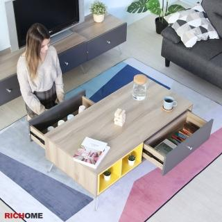 【RICHOME】漢諾威120CM茶几桌(可收納)  RICHOME