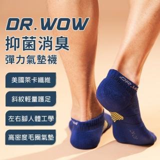 【DR. WOW】碘除臭左右支撐氣墊保暖機能男襪(單入)  DR. WOW
