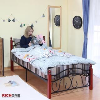 【RICHOME】經典3.5尺單人床(經典設計)  RICHOME