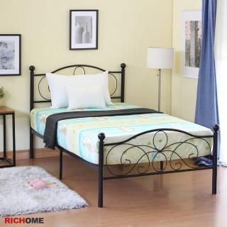 【RICHOME】法蘭3.5尺單人床(經典設計)評價推薦  RICHOME