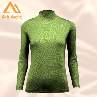 【Anti Arctic】遠紅外線保暖衣-幾何壓紋-女高領-綠(遠紅外線保暖衣)  Anti Arctic
