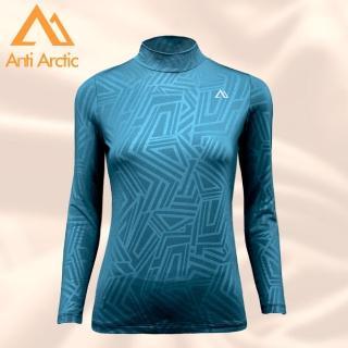 【Anti Arctic】遠紅外線保暖衣-幾何壓紋-女高領-藍(遠紅外線保暖衣)  Anti Arctic