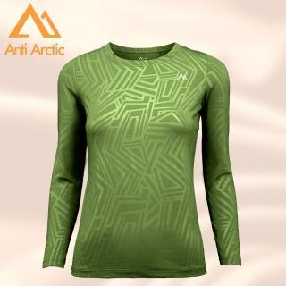 【Anti Arctic】遠紅外線保暖衣-幾何壓紋-女圓領-綠(遠紅外線保暖衣)  Anti Arctic