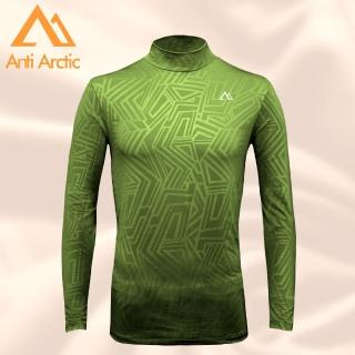 【Anti Arctic】遠紅外線保暖衣-幾何壓紋-男高領-綠(遠紅外線保暖衣)好評推薦  Anti Arctic