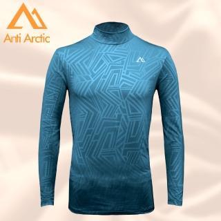 【Anti Arctic】遠紅外線保暖衣-幾何壓紋-男高領-藍(遠紅外線保暖衣)  Anti Arctic