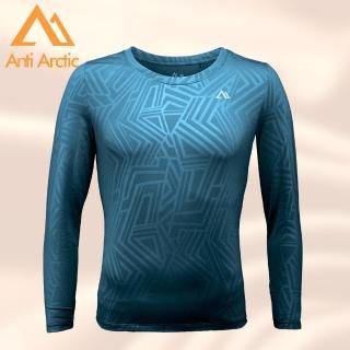 【Anti Arctic】遠紅外線保暖衣-幾何壓紋-男圓領-藍(遠紅外線保暖衣)品牌優惠  Anti Arctic