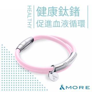 【&MORE 愛迪莫】健康鍺鈦手鍊 Desire II 渴望(甜心粉)好評推薦  &MORE 愛迪莫