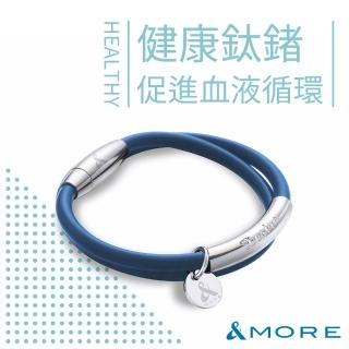 【&MORE 愛迪莫】健康鍺鈦手鍊 Desire II 渴望(經典藍)好評推薦  &MORE 愛迪莫