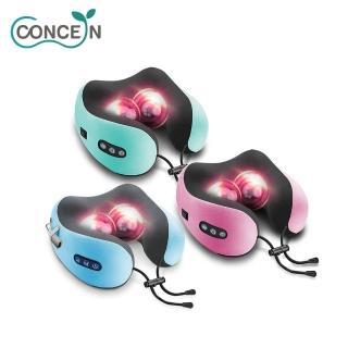 【Concern 康生】摩力寶貝U型按摩頸枕 CON-1900(USB充電設計) 推薦  Concern 康生