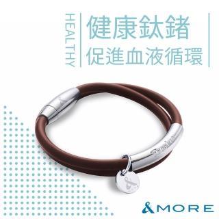 【&MORE 愛迪莫】健康鍺鈦手鍊 Desire II 渴望(魅力棕)品牌優惠  &MORE 愛迪莫